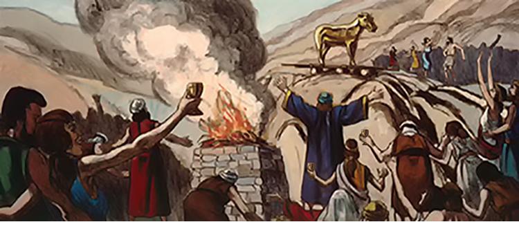 אזהרת הנביא ישעיהו