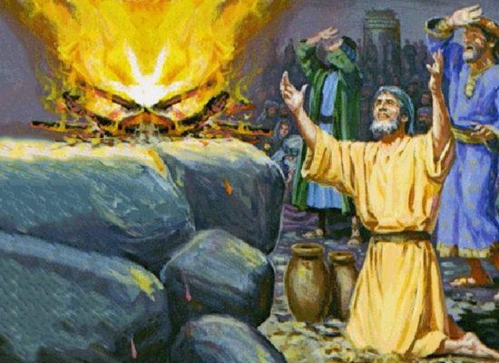 אליהו הנביא