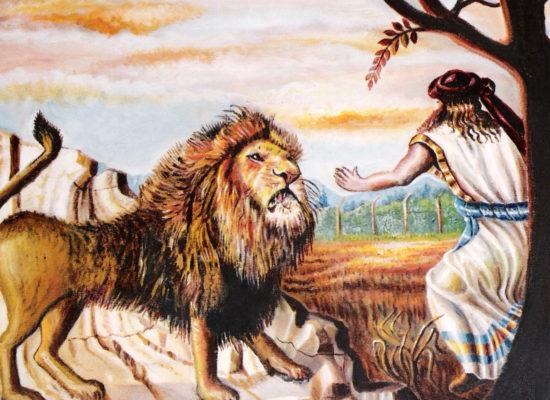 שמשון הגבור