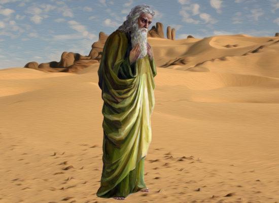 שמואל הנביא
