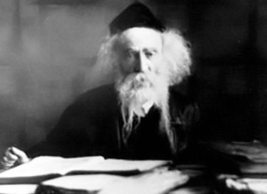 נזיר רבי יוסף רוזין